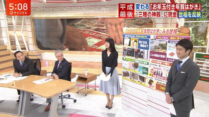 2018年11月01日林美沙希の画像04枚目