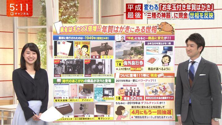 2018年11月01日林美沙希の画像07枚目