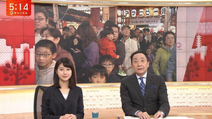 2018年11月01日林美沙希の画像09枚目