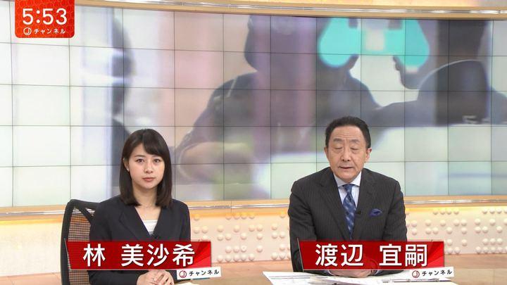 2018年11月01日林美沙希の画像11枚目