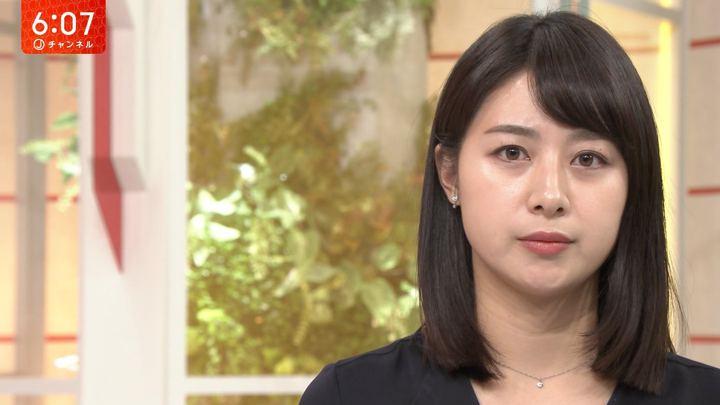 2018年11月01日林美沙希の画像13枚目