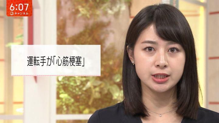 2018年11月01日林美沙希の画像14枚目