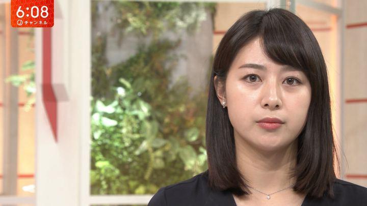 2018年11月01日林美沙希の画像15枚目