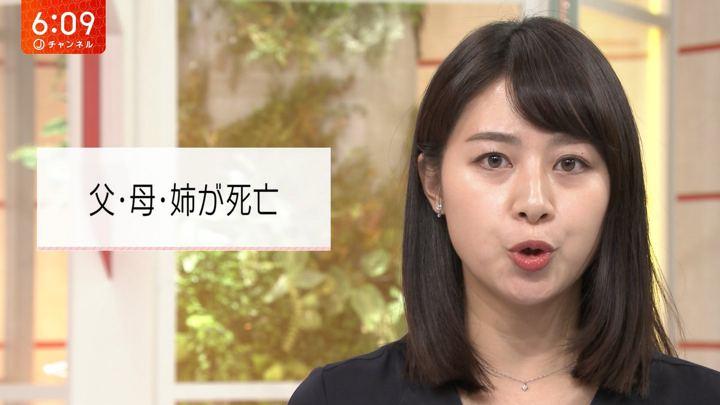 2018年11月01日林美沙希の画像17枚目