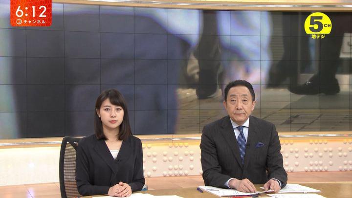 2018年11月01日林美沙希の画像18枚目