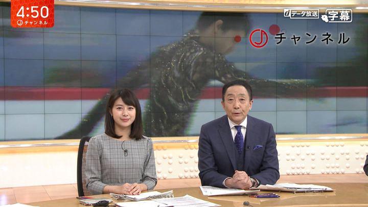 2018年11月05日林美沙希の画像01枚目