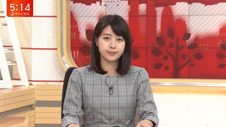 2018年11月05日林美沙希の画像04枚目