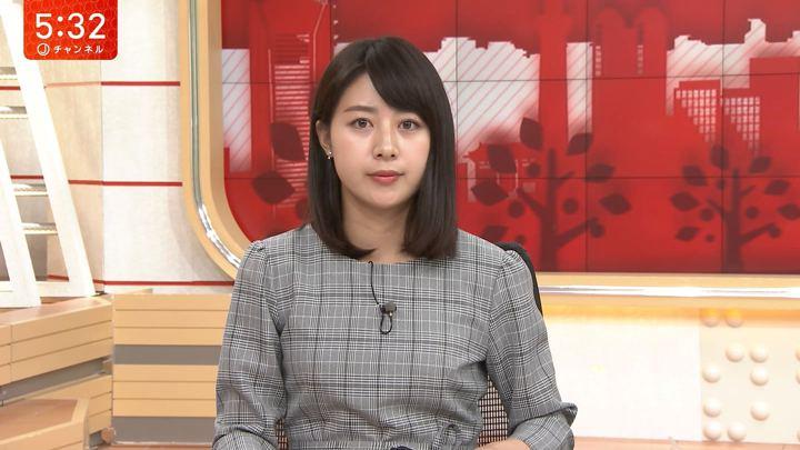 2018年11月05日林美沙希の画像09枚目