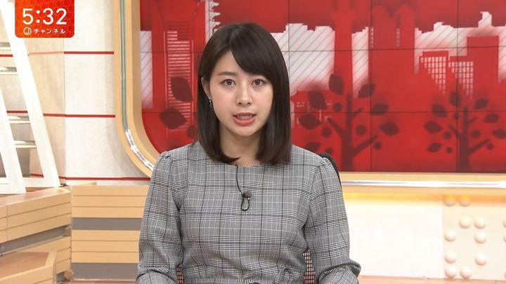 2018年11月05日林美沙希の画像10枚目