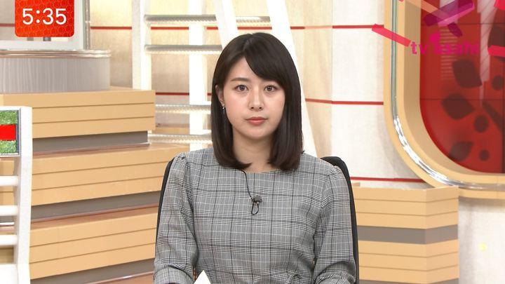 2018年11月05日林美沙希の画像11枚目