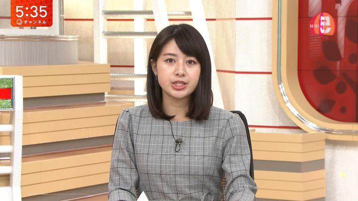 2018年11月05日林美沙希の画像12枚目