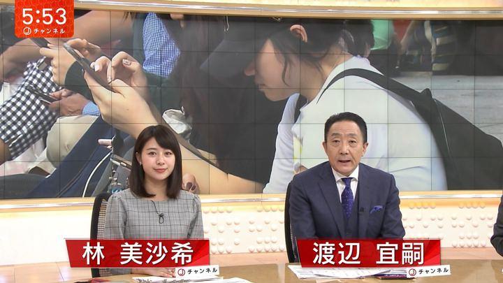 2018年11月05日林美沙希の画像13枚目