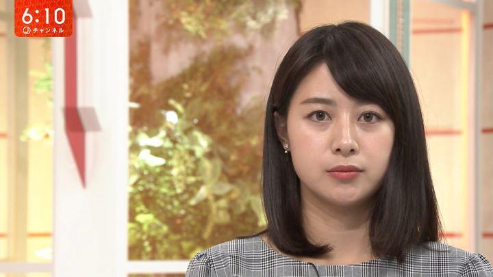2018年11月05日林美沙希の画像15枚目