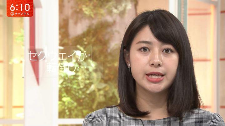 2018年11月05日林美沙希の画像16枚目