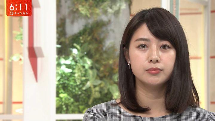 2018年11月05日林美沙希の画像18枚目