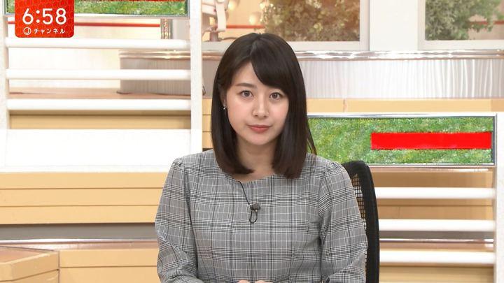 2018年11月05日林美沙希の画像25枚目
