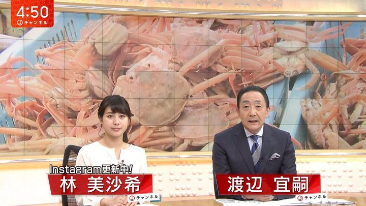 2018年11月06日林美沙希の画像01枚目
