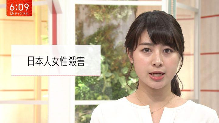 2018年11月06日林美沙希の画像19枚目
