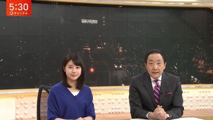 2018年11月07日林美沙希の画像07枚目