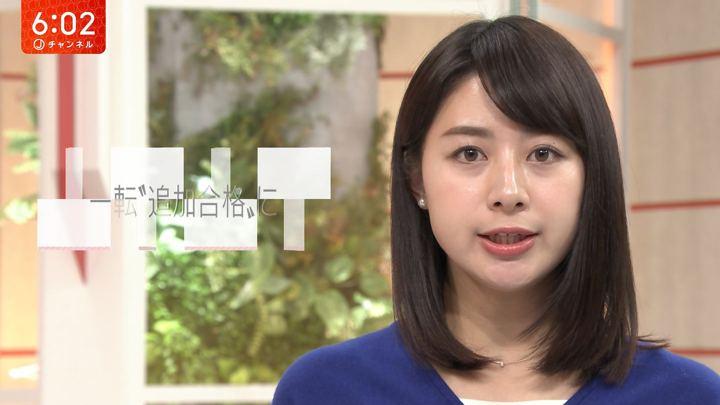 2018年11月07日林美沙希の画像09枚目