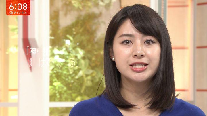 2018年11月07日林美沙希の画像11枚目
