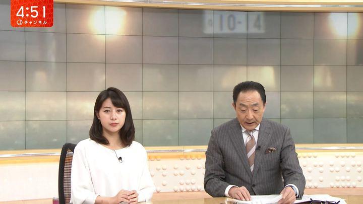2018年11月09日林美沙希の画像02枚目