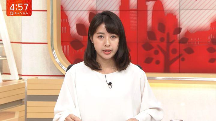 2018年11月09日林美沙希の画像03枚目