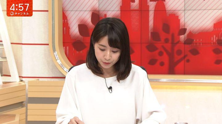 2018年11月09日林美沙希の画像04枚目