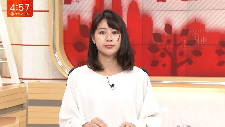 2018年11月09日林美沙希の画像05枚目