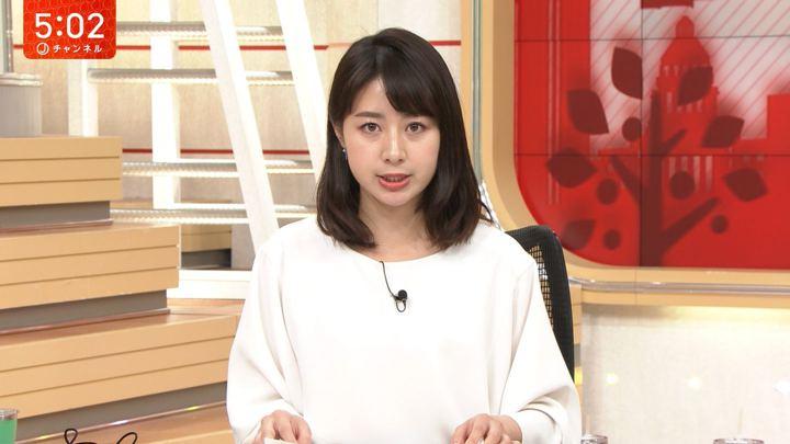 2018年11月09日林美沙希の画像06枚目