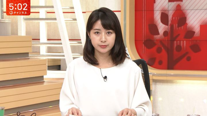 2018年11月09日林美沙希の画像07枚目