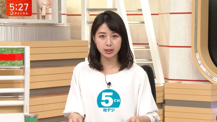 2018年11月09日林美沙希の画像11枚目