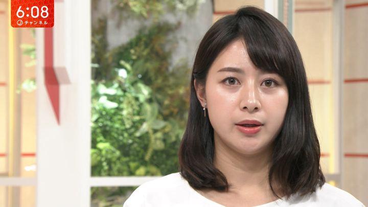 2018年11月09日林美沙希の画像13枚目