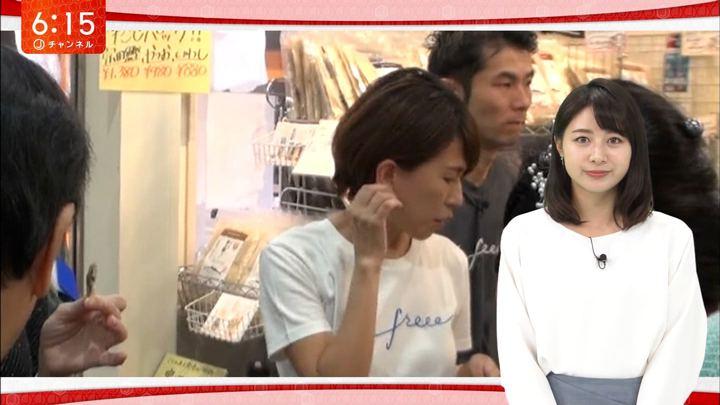 2018年11月09日林美沙希の画像16枚目