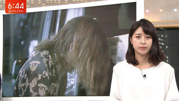 2018年11月09日林美沙希の画像18枚目