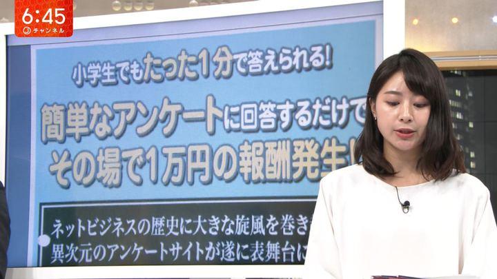 2018年11月09日林美沙希の画像19枚目