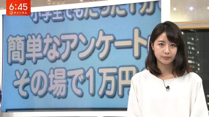 2018年11月09日林美沙希の画像20枚目