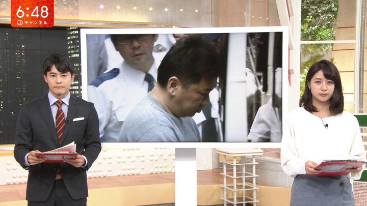2018年11月09日林美沙希の画像22枚目