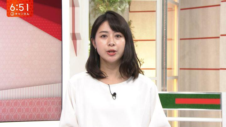 2018年11月09日林美沙希の画像23枚目