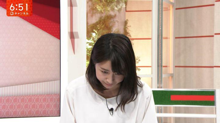 2018年11月09日林美沙希の画像24枚目