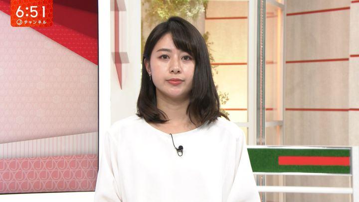 2018年11月09日林美沙希の画像25枚目