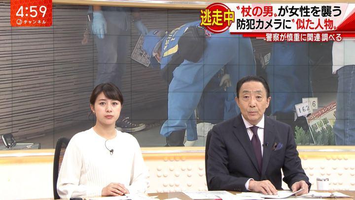 2018年11月12日林美沙希の画像02枚目