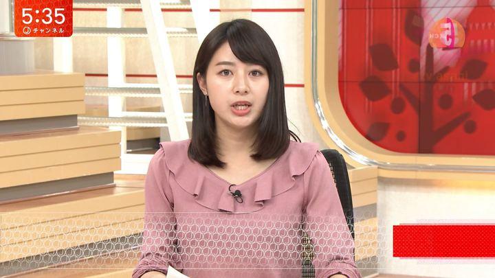 2018年11月13日林美沙希の画像15枚目