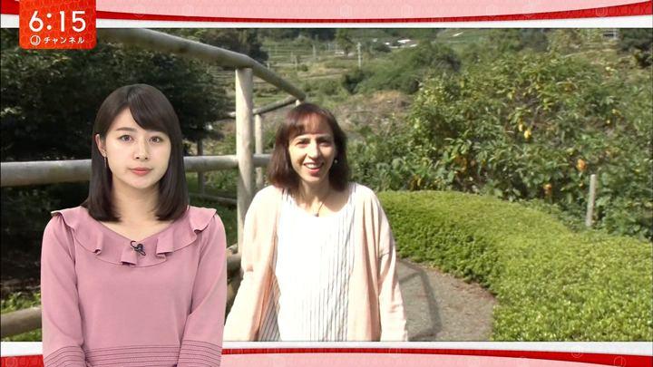 2018年11月13日林美沙希の画像23枚目