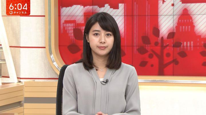 2018年11月14日林美沙希の画像09枚目