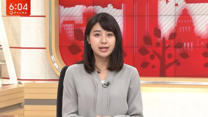 2018年11月14日林美沙希の画像10枚目