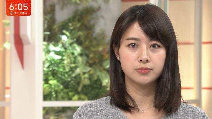 林美沙希 スーパーJチャンネル (2018年11月15日放送 17枚)