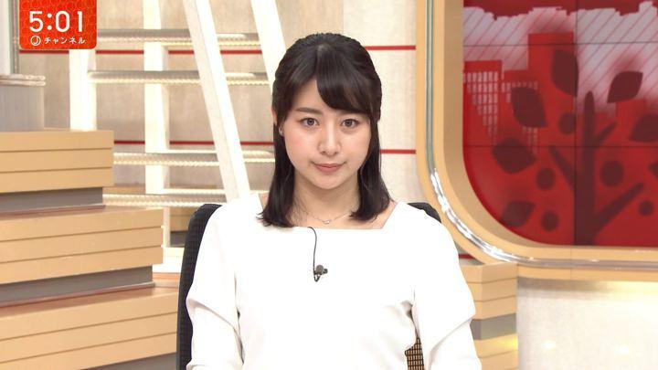 2018年11月19日林美沙希の画像03枚目