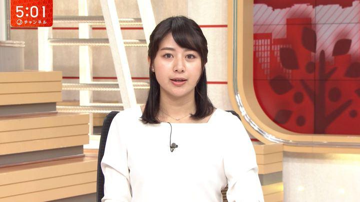 2018年11月19日林美沙希の画像04枚目