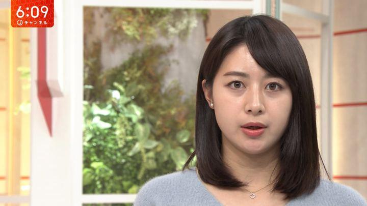 林美沙希 スーパーJチャンネル (2018年11月21日放送 24枚)
